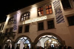 Hofbrauhaus, la più antica e rinomata birreria di Munchen (esterno).