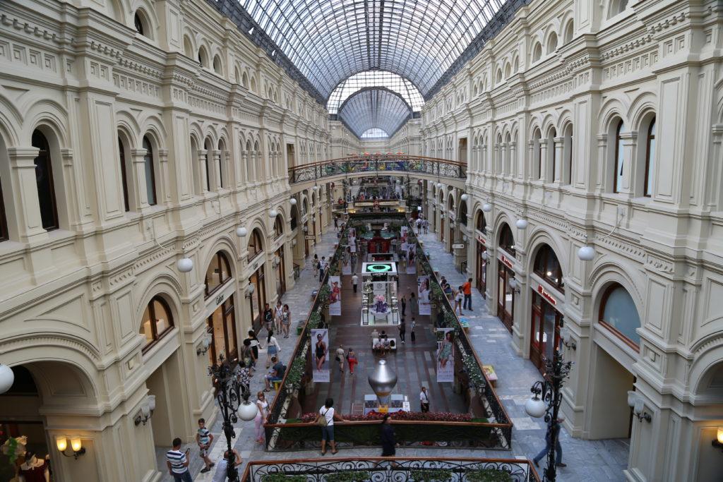 Mosca, I Magazzini GUM