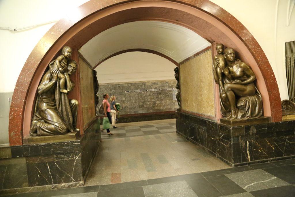 Mosca, una stazione del Metrò.