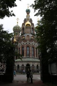 San Pietroburgo, Chiesa sul sangue versato