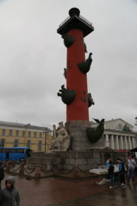 San Pietroburgo – Colonna rostrata