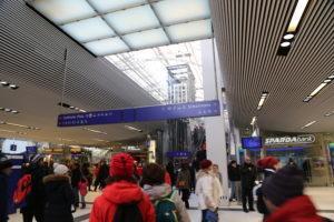 Salisburgo, la stazione.