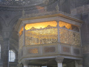 Istanbul, Palazzo Topkapi.
