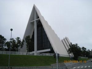 La cattedrale dei Ghiacci.