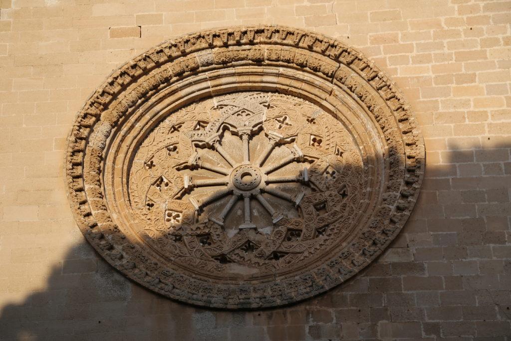 Basilica dell'Annunziata, Rosone.