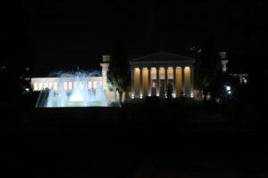 Atene di notte.