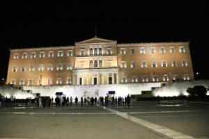Piazza Sintagma - Il Parlamento Ellenico.