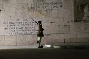Cambio della guardia davanti il Parlamento Ellenico.