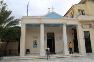Chiesa di Santa Sophia.