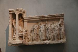 Museo dell'Acropoli.