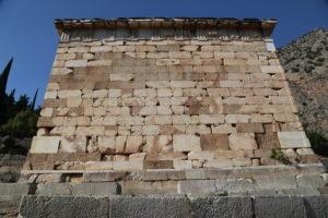 Tesoro degli Ateniesi.