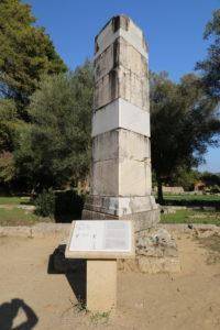 Colonna Triangolare.