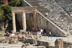 Il Teatro di Epidauro.