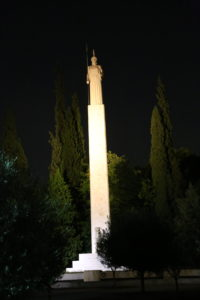 Athena Virgo