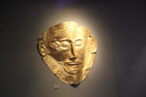 Museo Archeologico. La MAschera di Agamennone.