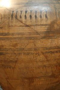 Vaso funerario del periodo Geometrico.