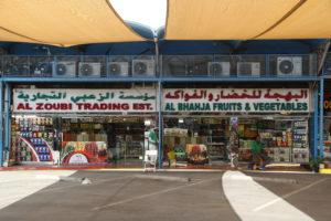 Il Mercato - Souk