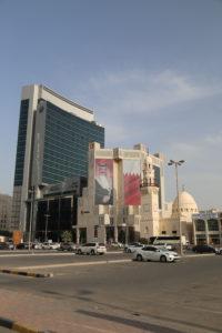 Manama (Bahrain)