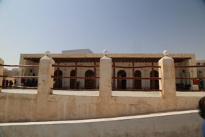 Moschea Al-Faihani