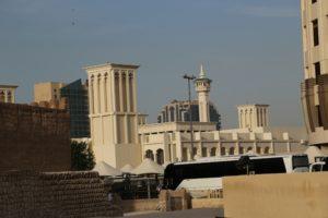 Vista dal Forte di Al-Fahidi