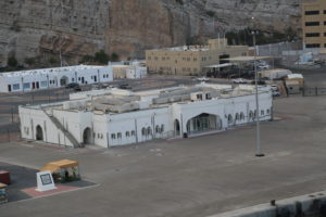 Khasab, Sultanato dell'Oman - Il Porto