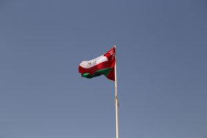 Khasab, Sultanato dell'Oman - La Bandiera