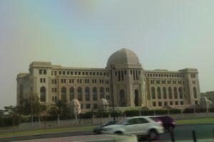 Corte Suprema dell'Oman