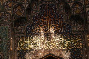 Grande Moschea del Sultano Qaboos