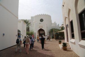 Museo Al Zubair