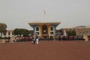 Palazzo Al Alam, Dimora del Sultano